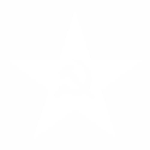 Звезда - 2