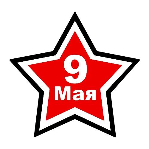 Разное - 8