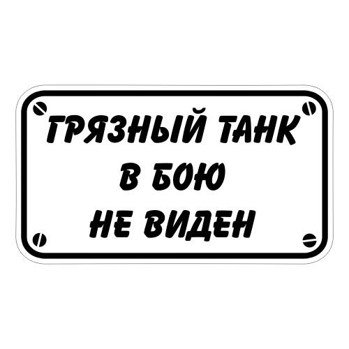 Разное - 15