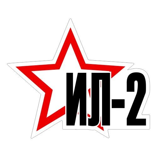 Разное - 17