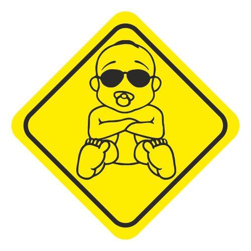 Ребенок в машине №19 (печать)
