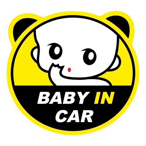 Ребенок в машине №26 (печать)