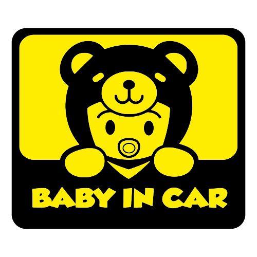 Ребенок в машине №27 (печать)