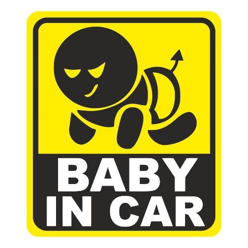 Ребенок в машине №29 (печать)