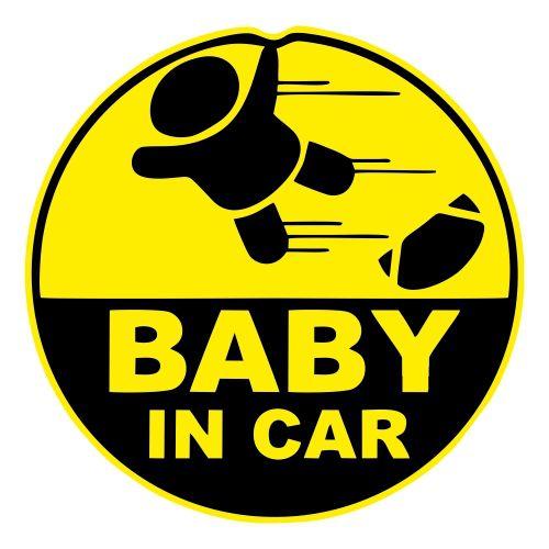 Ребенок в машине №30 (печать)
