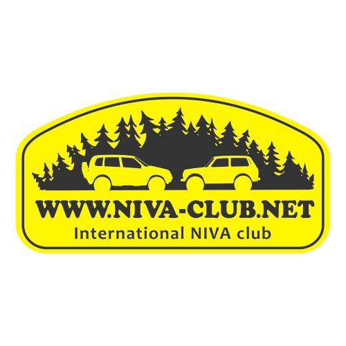 Niva Club (печать)