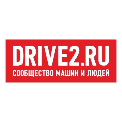 DRIVE2 var.2 (печать)