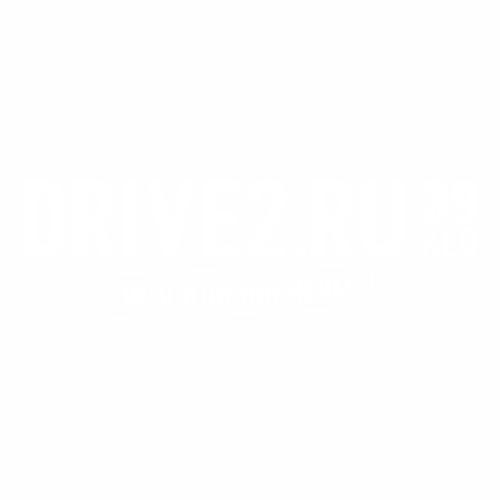 DRIVE2 var.4