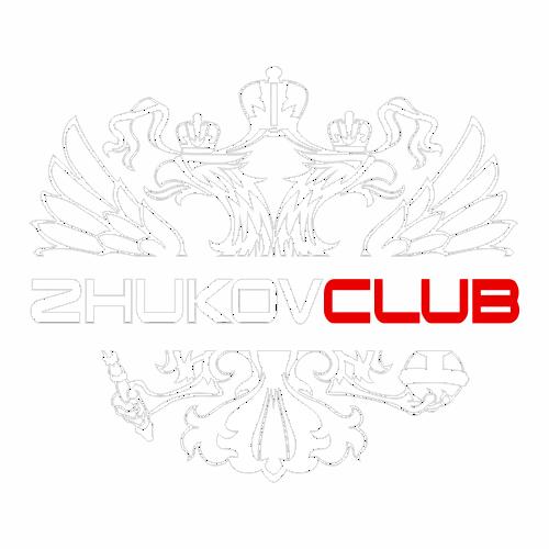 Наклейка Zhukov Club