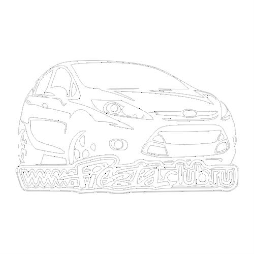 Наклейка Fiesta club ru