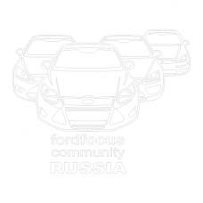 Ford Focus Community Russia