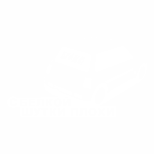 Белка - 3