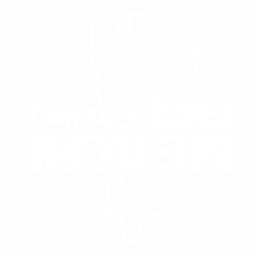 06 Регион - №1