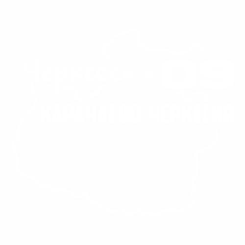 09 Регион - №1