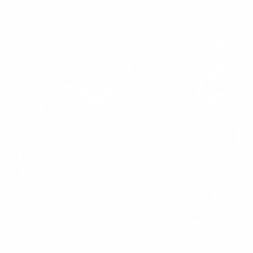 09 Регион - №2