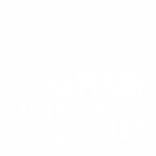 10 Регион - №1