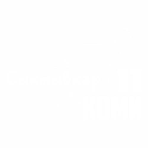 11 Регион - №1
