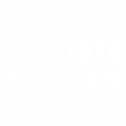14 Регион - №1
