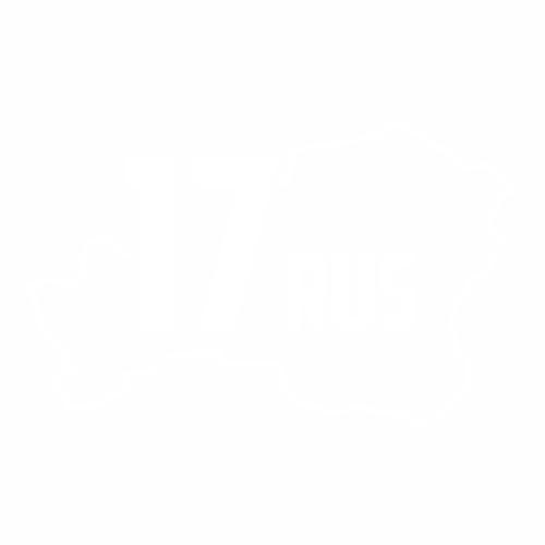 17 Регион - №3