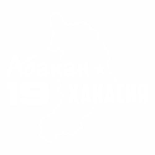 19 Регион - №1