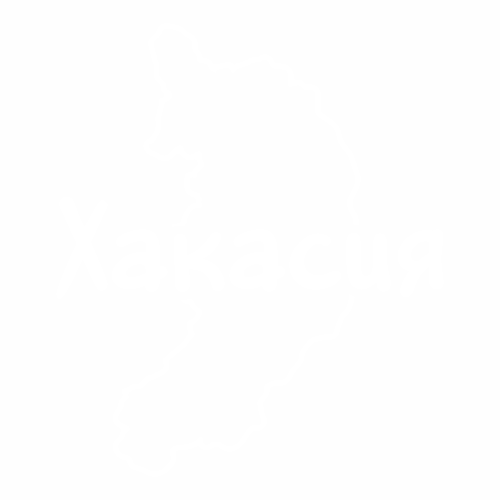 19 Регион - №2