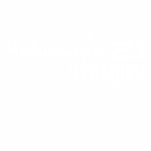 21 Регион - №1