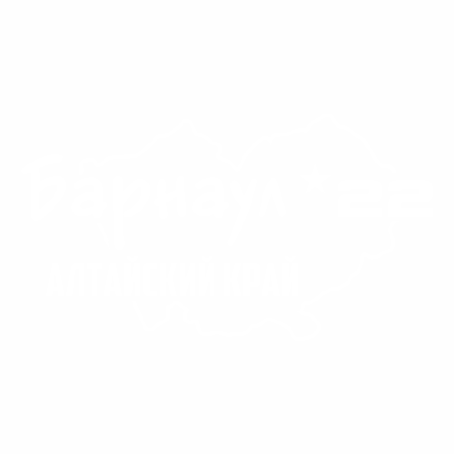 22 Регион - №1