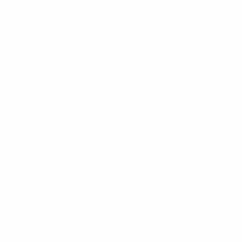 23 Регион - №2