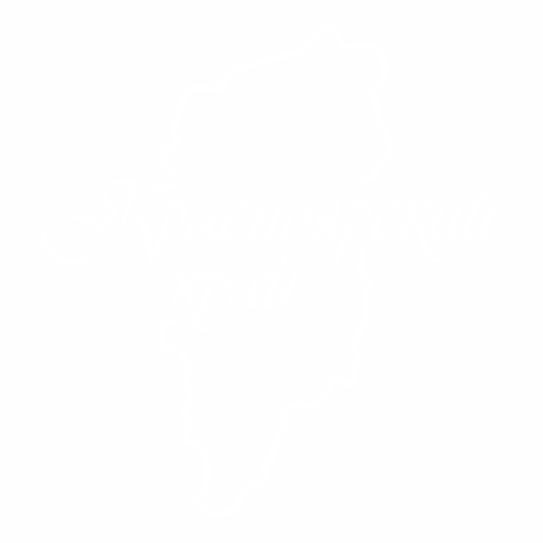 24 Регион - №2