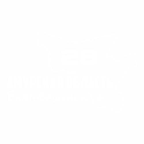 28 Регион - №1