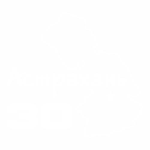 30 Регион - №1