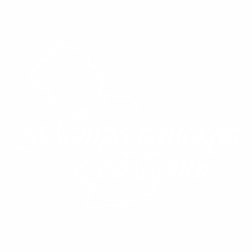 30 Регион - №2