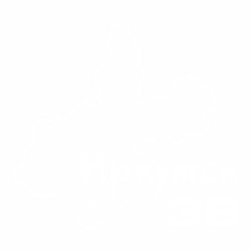 38 Регион - №1