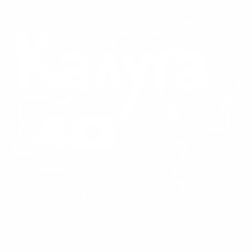 40 Регион - №1