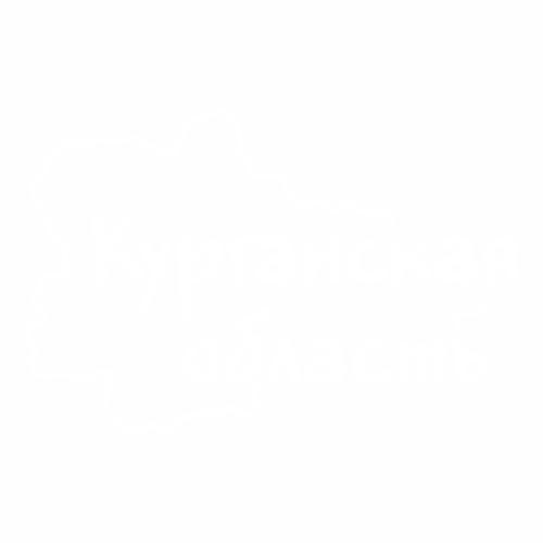 45 Регион - №2