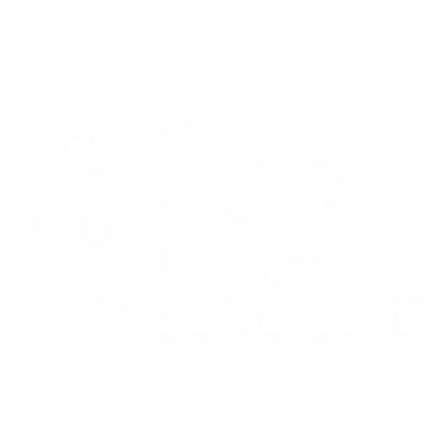 46 регион - №2