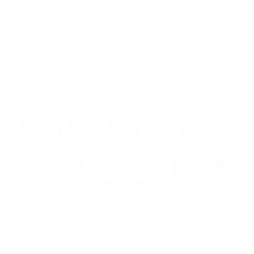 48 Регион - №2