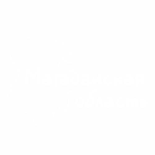 49 Регион - №2