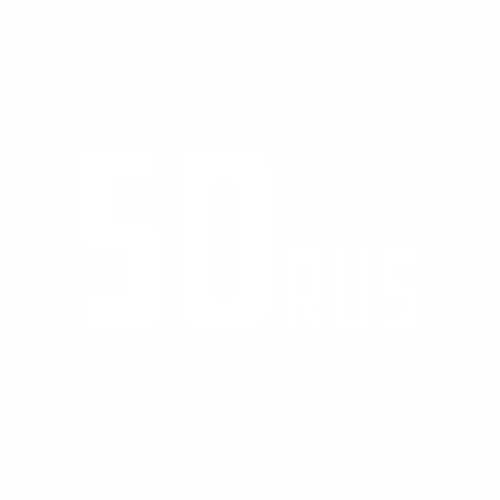 50 Регион - №3