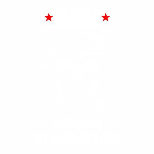 ВДВ - Русские не сдаются!