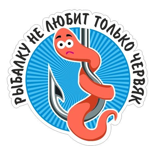 Рыбалка - 1 (печать)