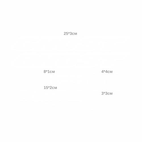 Набор Ghost